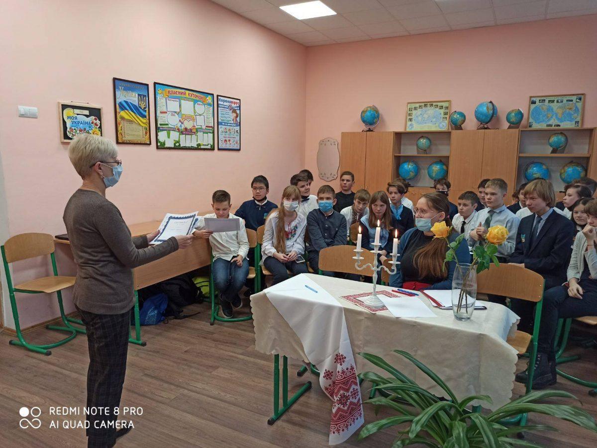 Декада української мови