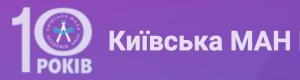 Київська МАН